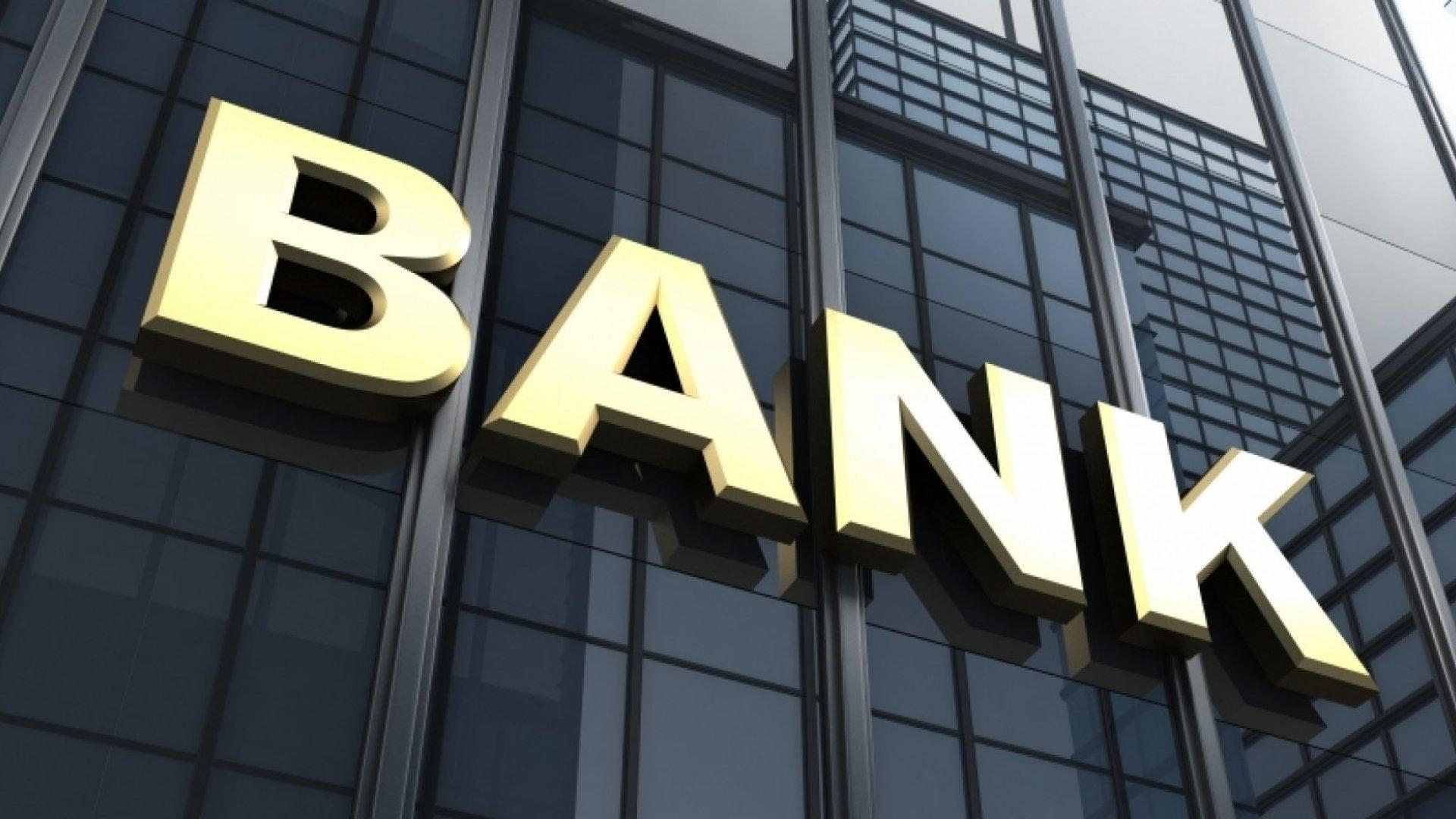 استخدام بانک